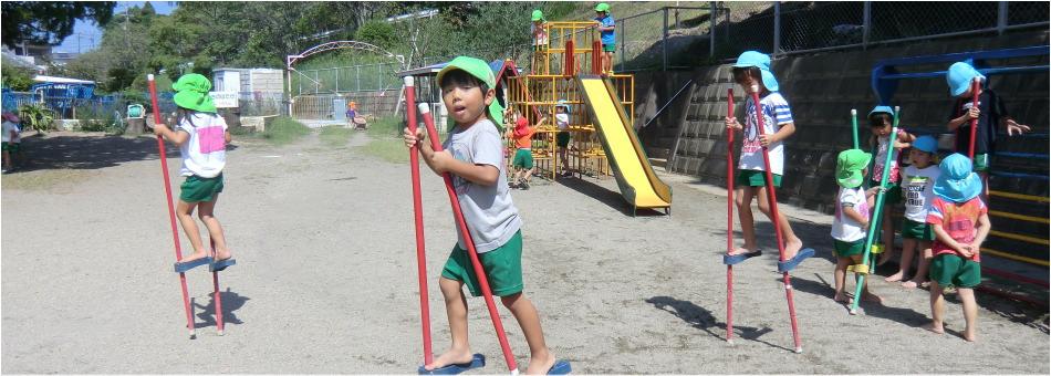 幼稚園庭で竹馬