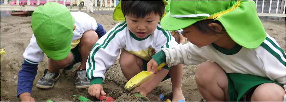 創造豊かな砂場遊び